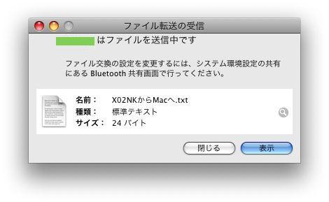 20090106 ノート転送04_1