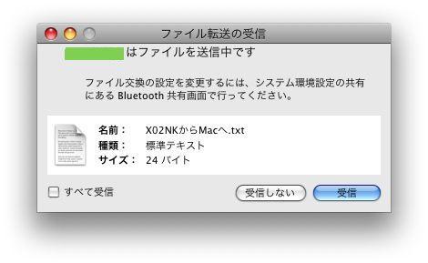 20090106 ノート転送04_2