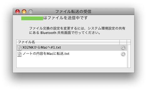 20090106 ノート転送04_3