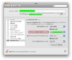 20090106 ノート転送00