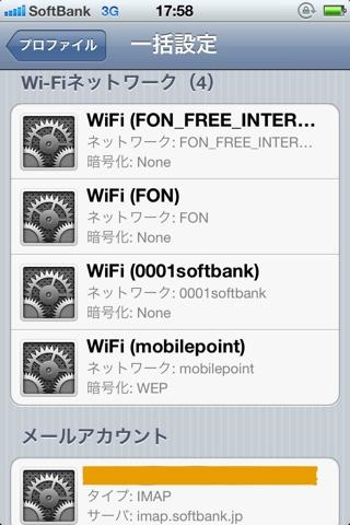 iPhonePFcg01.jpg