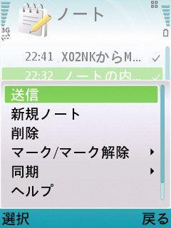 20090106 ノート転送02_2