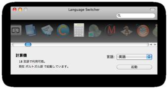 計算機.app 通貨換算3