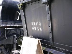 ロト22号-06