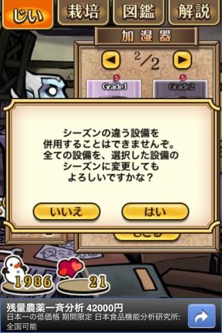S_nameko_S4.jpg