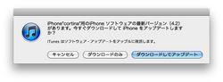 iOS421update1.jpg
