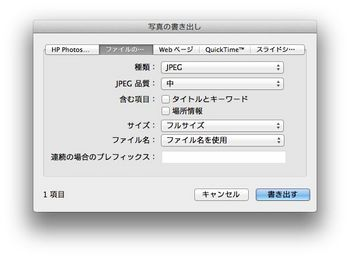 iPhoto9_Export1.jpg
