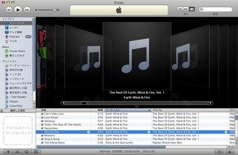 iTunes7_0.jpg